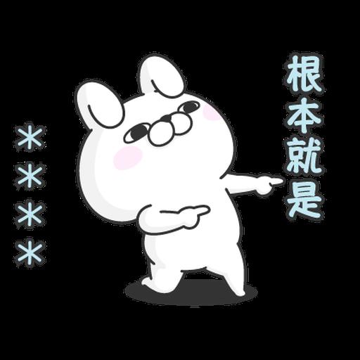 YOSISTAMP-兔兔100%隨你填 - Sticker 14