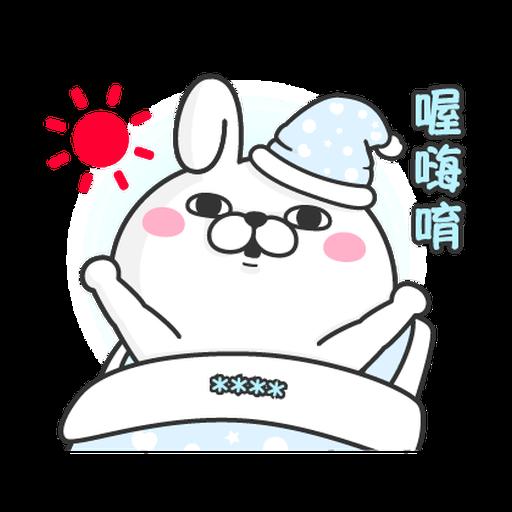YOSISTAMP-兔兔100%隨你填 - Sticker 10