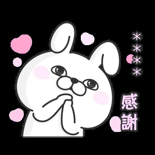 YOSISTAMP-兔兔100%隨你填 - Sticker 6