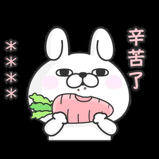 YOSISTAMP-兔兔100%隨你填 - Sticker 5