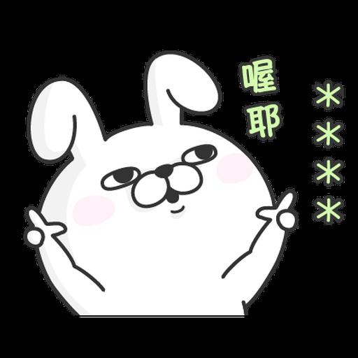 YOSISTAMP-兔兔100%隨你填 - Sticker 16