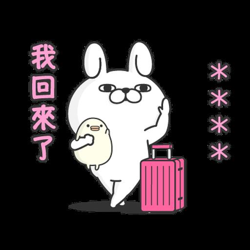 YOSISTAMP-兔兔100%隨你填 - Sticker 11
