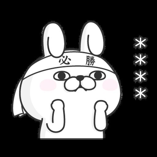 YOSISTAMP-兔兔100%隨你填 - Sticker 21