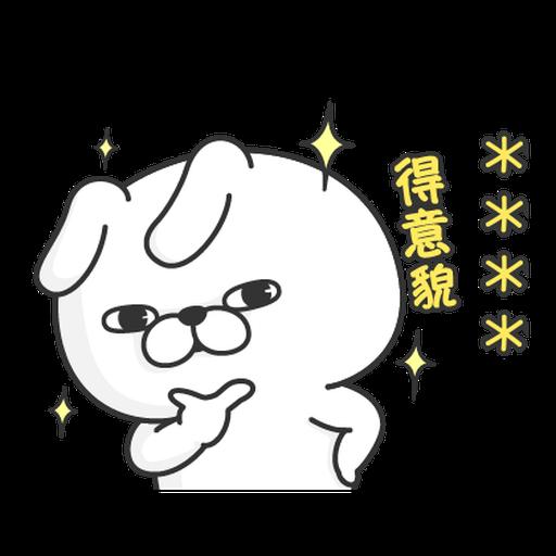 YOSISTAMP-兔兔100%隨你填 - Sticker 7
