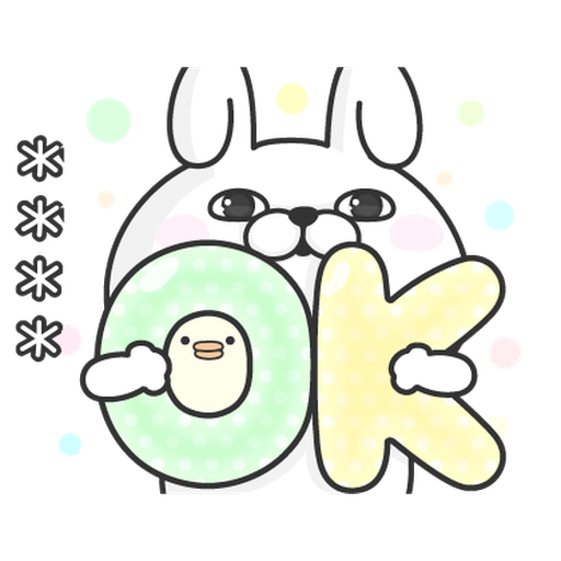 YOSISTAMP-兔兔100%隨你填 - Sticker 29