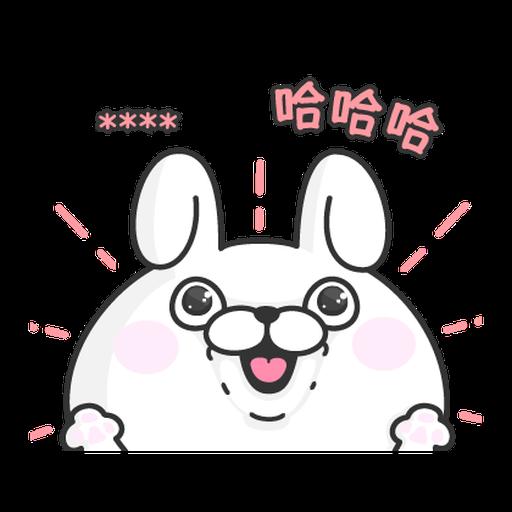 YOSISTAMP-兔兔100%隨你填 - Sticker 3