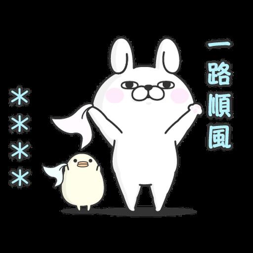 YOSISTAMP-兔兔100%隨你填 - Sticker 13