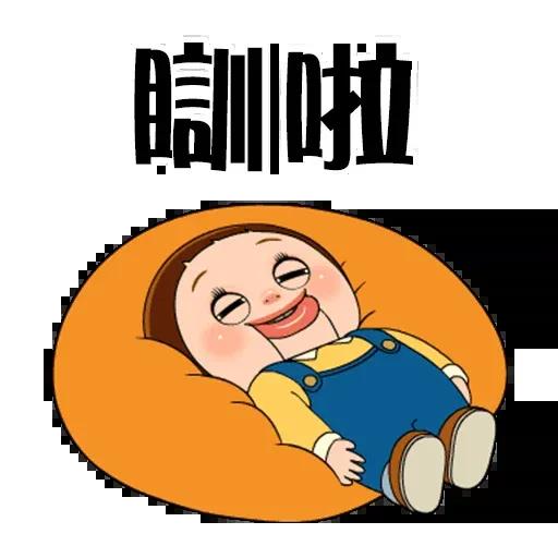 Sho-Chan Doll - Sticker 25