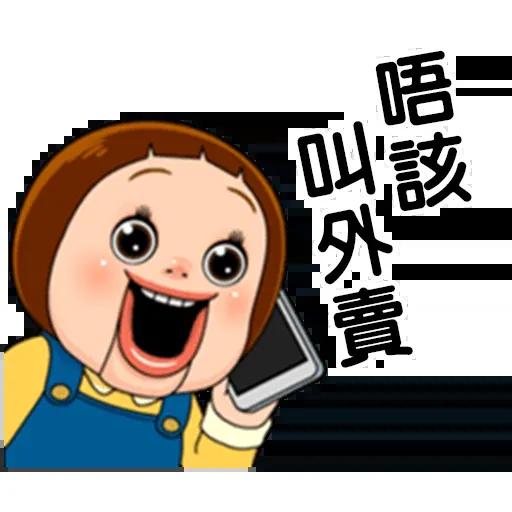 Sho-Chan Doll - Sticker 27