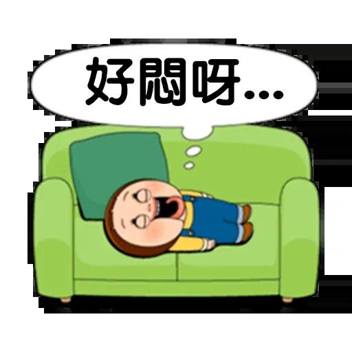Sho-Chan Doll - Sticker 12