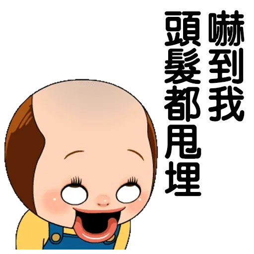 Sho-Chan Doll - Sticker 8