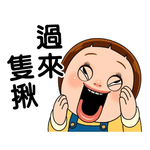 Sho-Chan Doll - Sticker 21