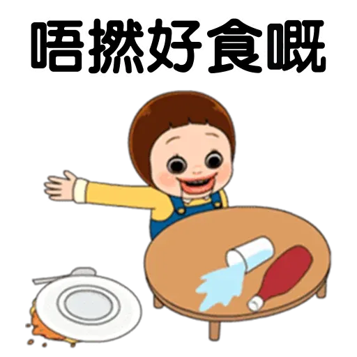Sho-Chan Doll - Sticker 11
