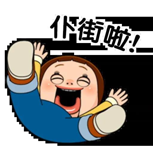 Sho-Chan Doll - Sticker 23