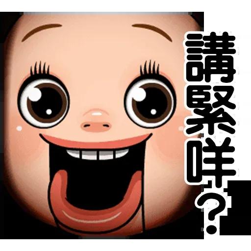 Sho-Chan Doll - Sticker 6