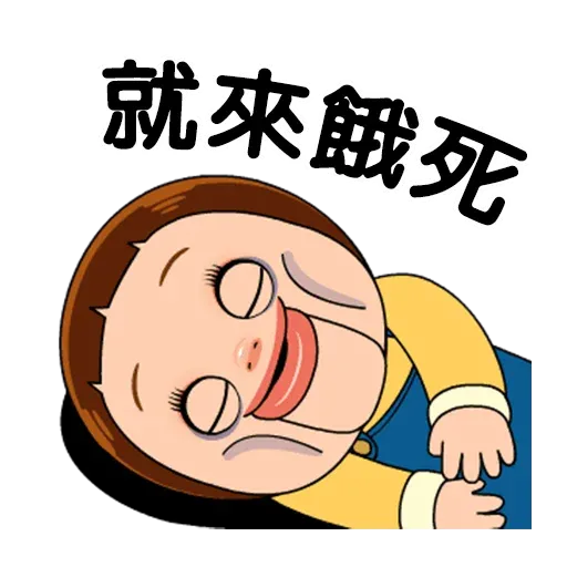 Sho-Chan Doll - Sticker 19