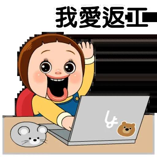 Sho-Chan Doll - Sticker 10