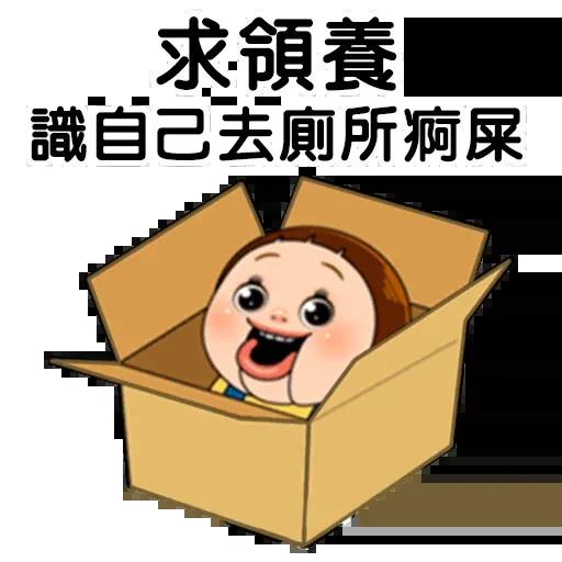 Sho-Chan Doll - Sticker 28