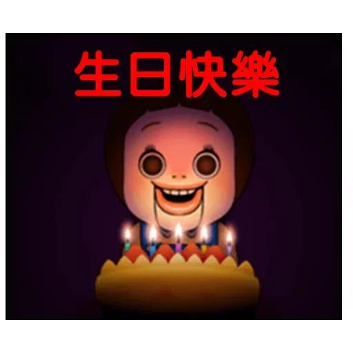 Sho-Chan Doll - Sticker 17