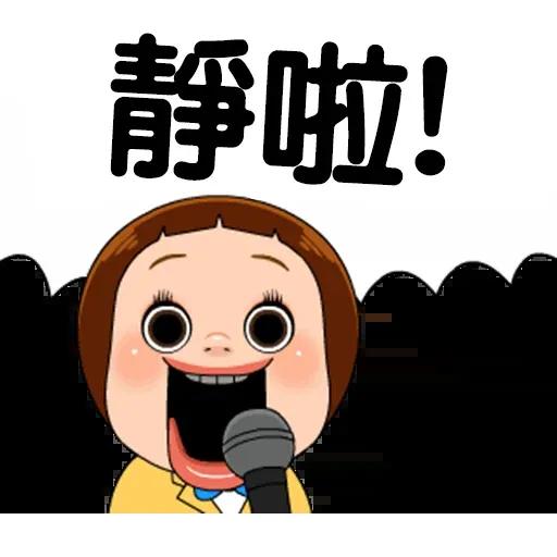 Sho-Chan Doll - Sticker 4