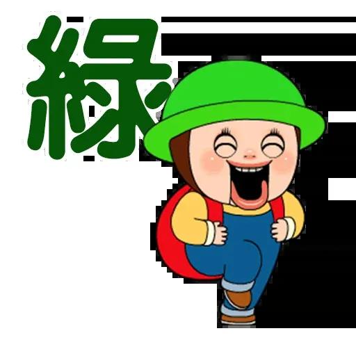 Sho-Chan Doll - Sticker 16