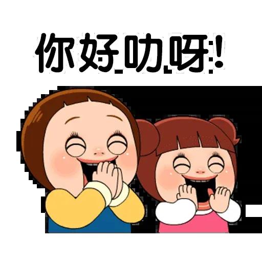 Sho-Chan Doll - Sticker 29