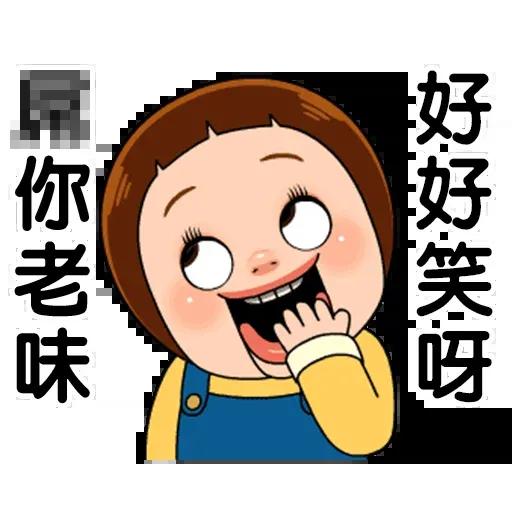 Sho-Chan Doll - Sticker 14