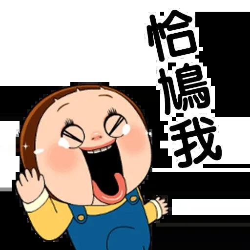Sho-Chan Doll - Sticker 13