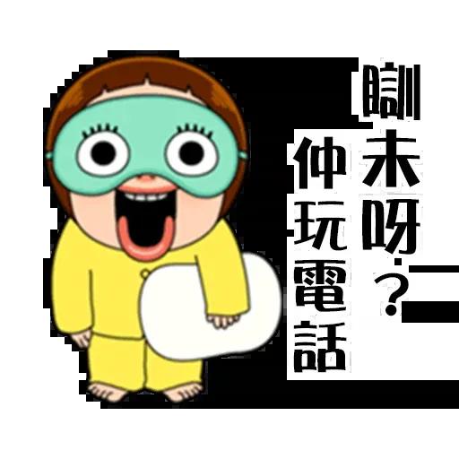 Sho-Chan Doll - Sticker 24