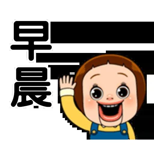 Sho-Chan Doll - Sticker 15