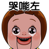 Sho-Chan Doll - Tray Sticker