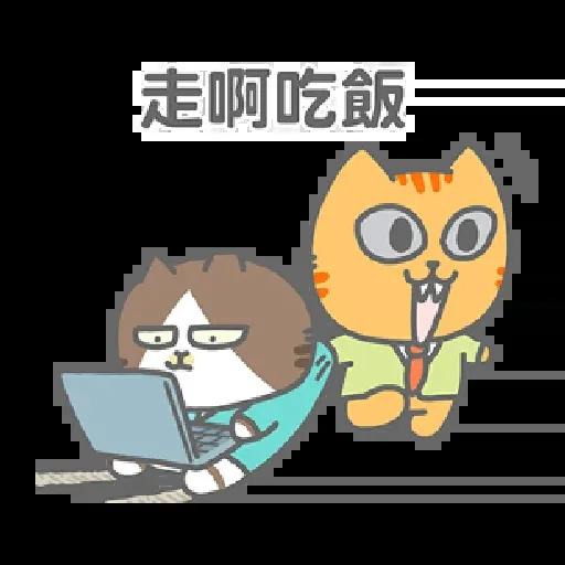 Cattt - Sticker 6