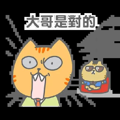 Cattt - Sticker 8