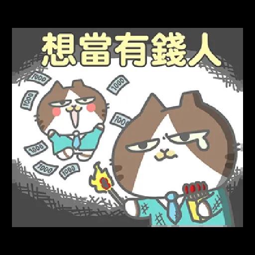 Cattt - Sticker 22