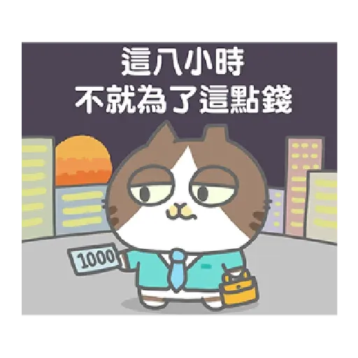 Cattt - Sticker 19