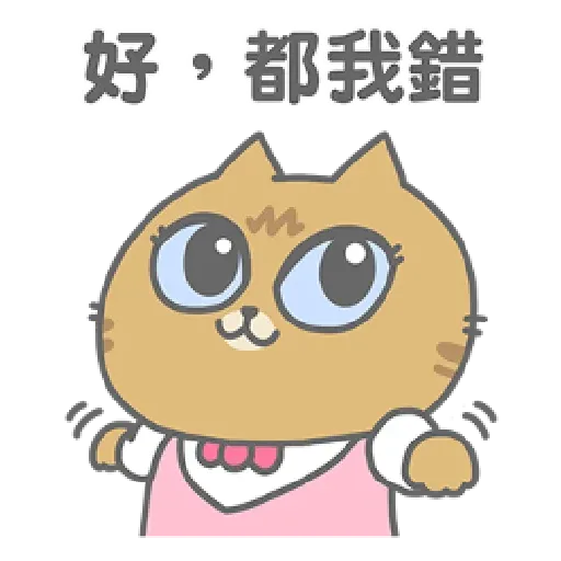 Cattt - Sticker 13
