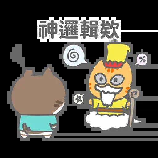 Cattt - Sticker 18