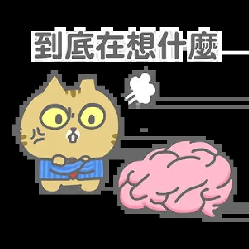 Cattt - Sticker 17