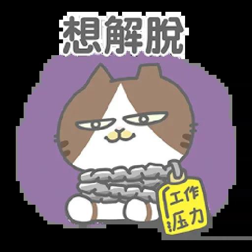 Cattt - Sticker 23