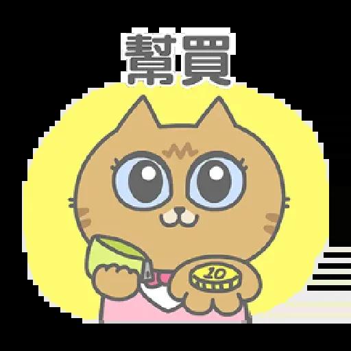 Cattt - Sticker 25