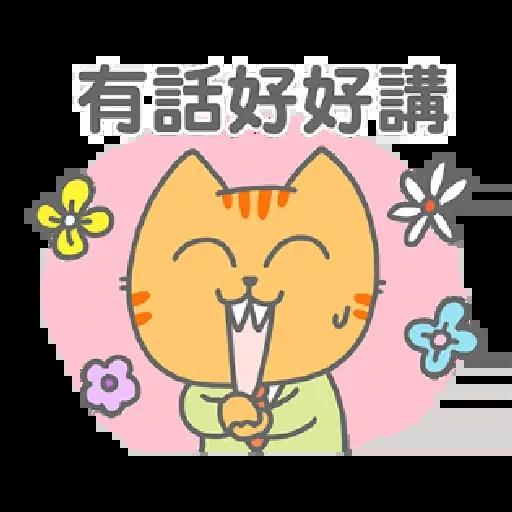 Cattt - Sticker 14