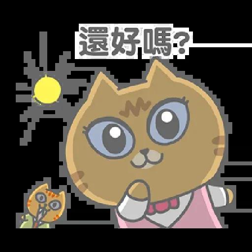 Cattt - Sticker 28