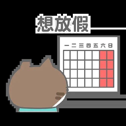 Cattt - Sticker 21
