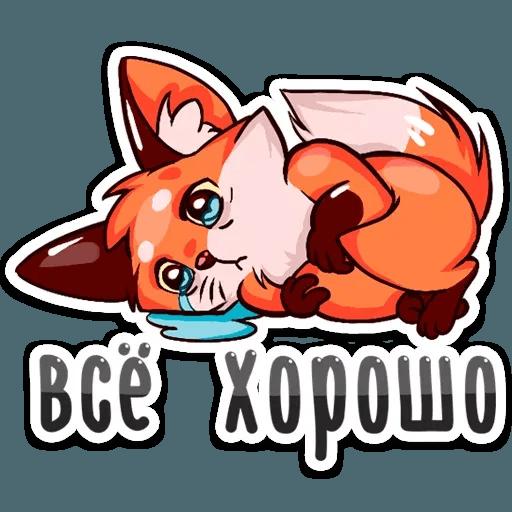 Fox - Sticker 17