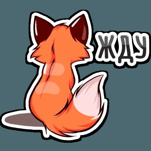 Fox - Sticker 9