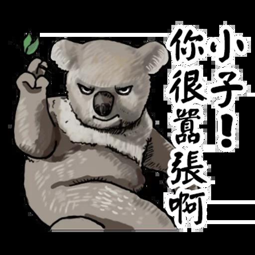 Animal2 - Sticker 1