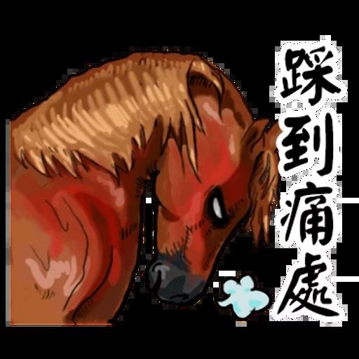 Animal2 - Sticker 5