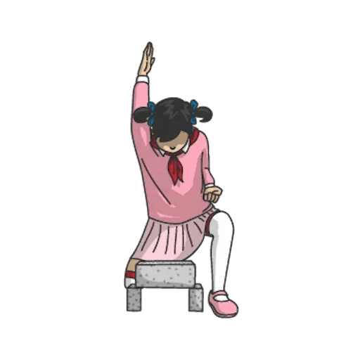 小學課本3 - Sticker 6