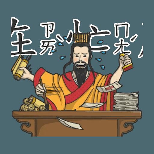 小學課本3 - Sticker 19