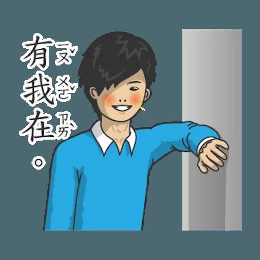 小學課本3 - Sticker 13